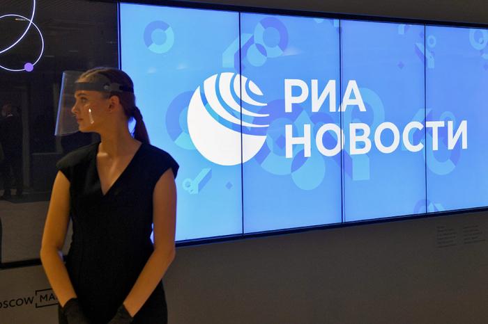 Twitter verhängte Sanktionen gegen RIA Novosti