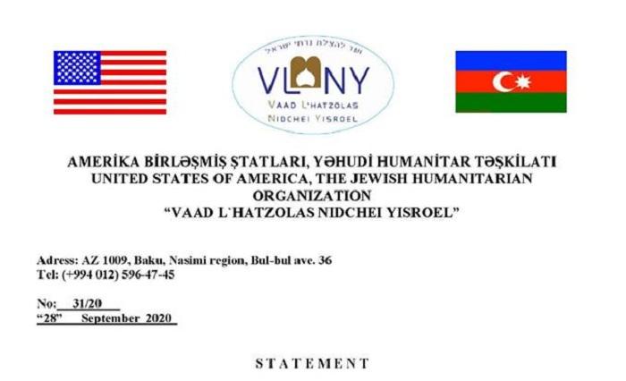 American Jewish organization condemns Armenian military provocations against Azerbaijan