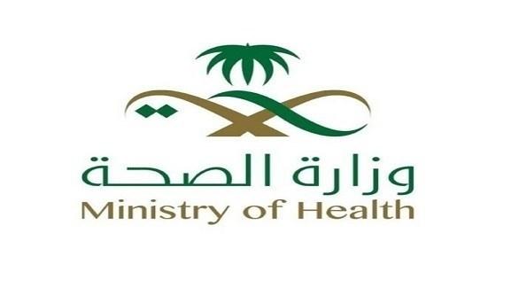 607 إصابات جديدة بكورونا في السعودية