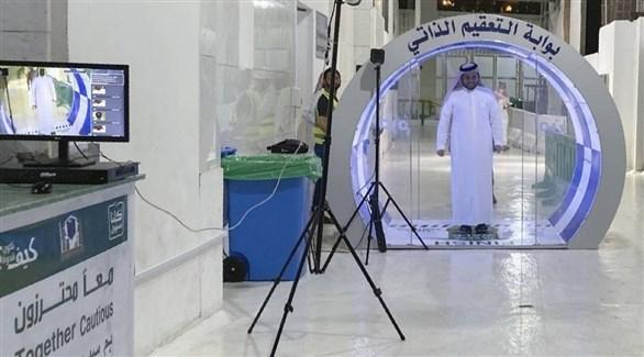593 إصابة جديدة بكورونا في السعودية