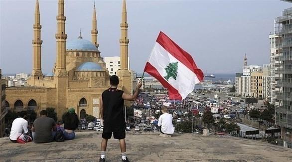 الأزمة المالية في لبنان