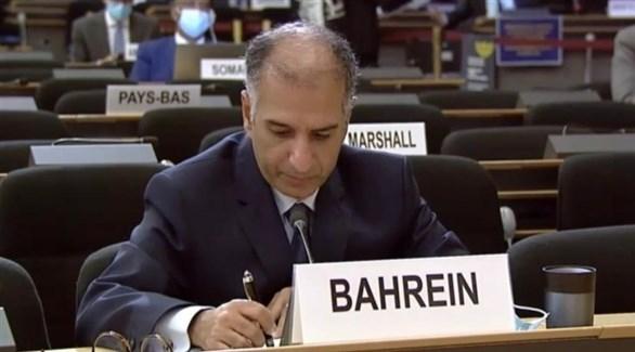 وفد البحرين يقدم مداخلة لمكافحة الإرهاب في الأمم المتحدة