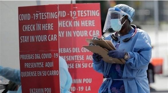 7 ملايين إصابة بكورونا في الولايات المتحدة