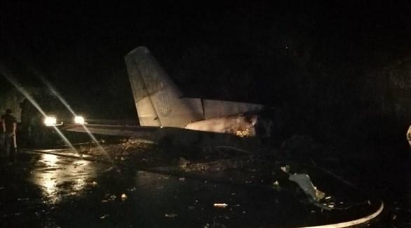 تحطم طائرة عسكرية شرق أوكرانيا