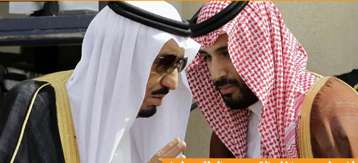 الملك سلمان يعارض رغبة ولي العهد في التطبي