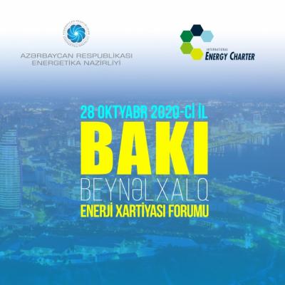 Bakú acoge el Foro Internacional de la Carta de la Energía en línea