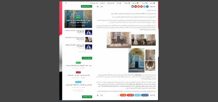 Destruction of Azerbaijani monuments by Armenia highlighted in Egyptian media