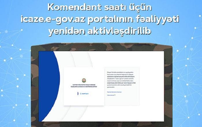 Das Icaze.e-gov.az-Portal reaktiviert