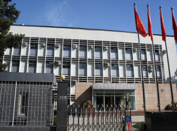 Kyrgyzstan ready to assits in solving Nagorno-Karabakh conflict - MFA