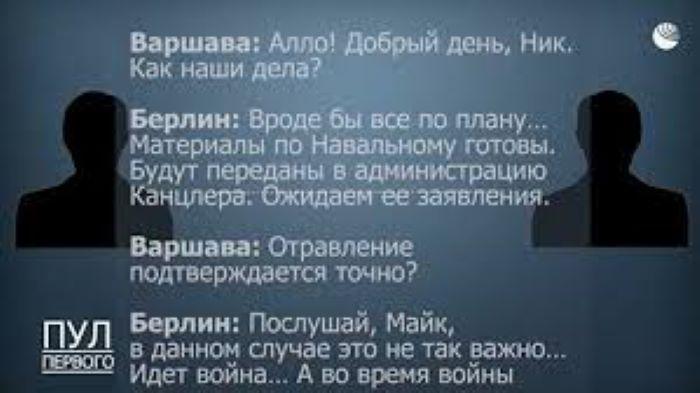 Navalnı ilə bağlı məxfi danışıqların səs yazısı yayıldı -