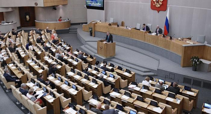 Rusiya Dövlət Duması  -