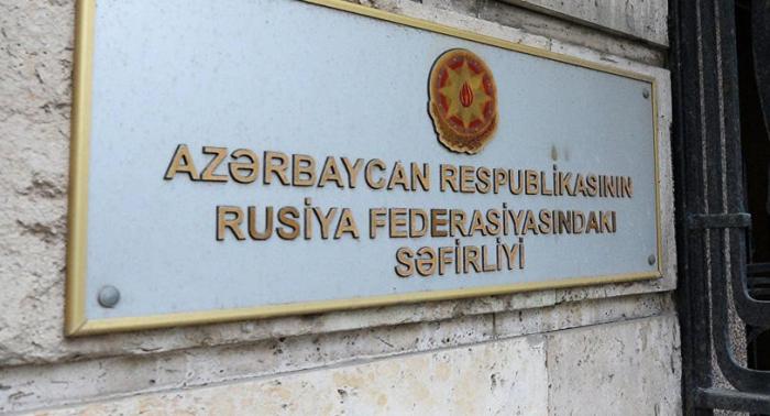 السفارة تصدر بيانا بشأن الأذربيجانيين المحتجزين في داغستان