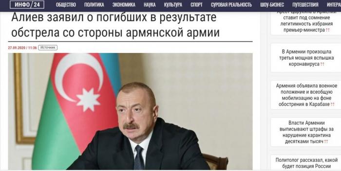 İlham Əliyevin xalqa müraciəti Rusiya mətbuatında