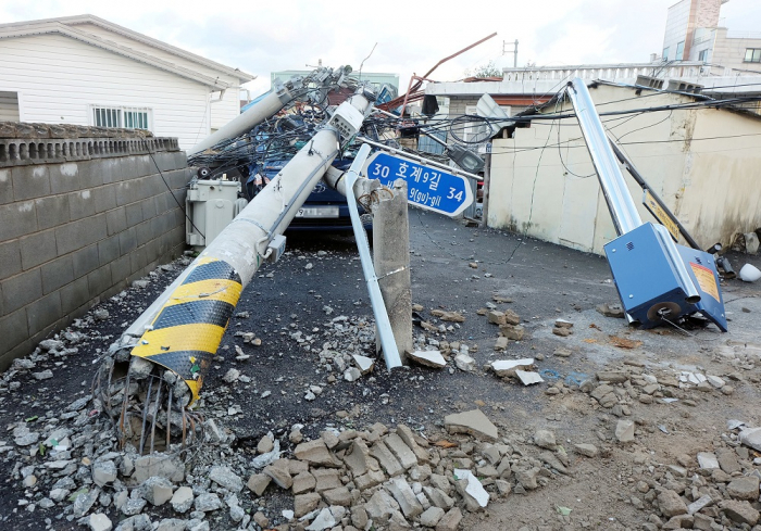 Typhoon Maysak causes damages and landfalls in Koreas