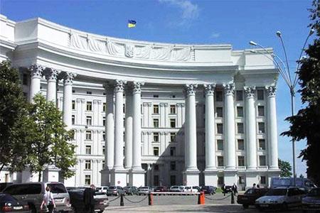 Ukrainian MFA express concern over escalation of conflict between Armenia, Azerbaijan