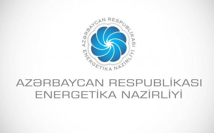 Ermənistan enerji infrastrukturunu atəşə tutur -    Nazirlik