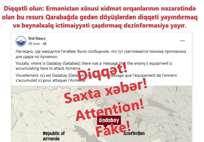 Ermənilərin yaydığı saxta məlumatlar ifşa edildi -  FOTOLAR