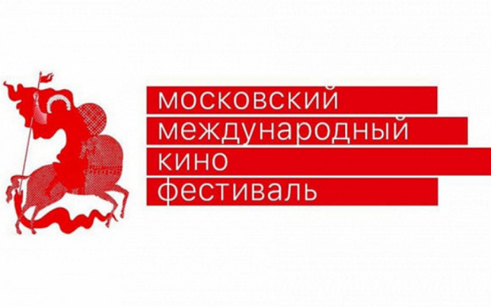 Armenian film removed from competition program of 42nd Moscow International Film Festival