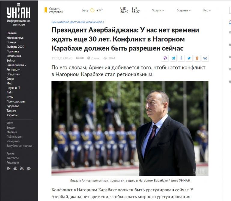 """Prezidentin """"Əl-Cəzirə""""yə müsahibəsi Ukrayna mediasında"""