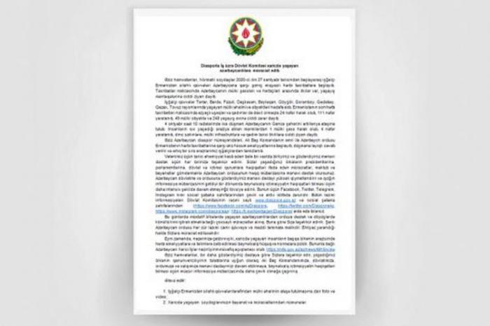 Dövlət Komitəsi xaricdəki azərbaycanlılara müraciət etdi