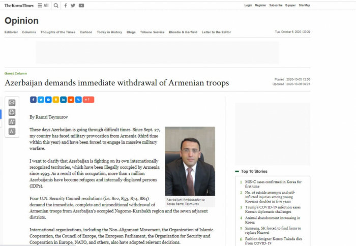Azerbaijan demands immediate withdrawal of Armenian troops -   The Korea Times