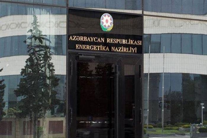 Azerbaijani Ministry of Ecology issues statement on Armenian targeting Mingachevir Power Plant