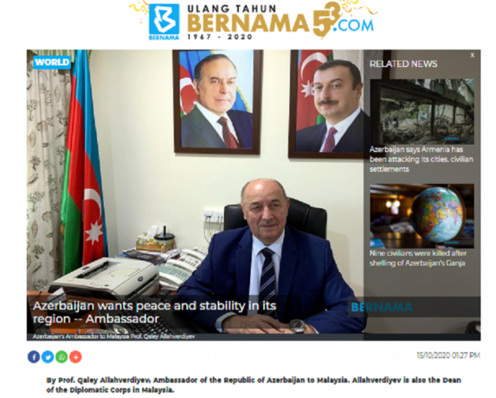 Malaysian media highlights Armenia's latest military provocations against Azerbaijan