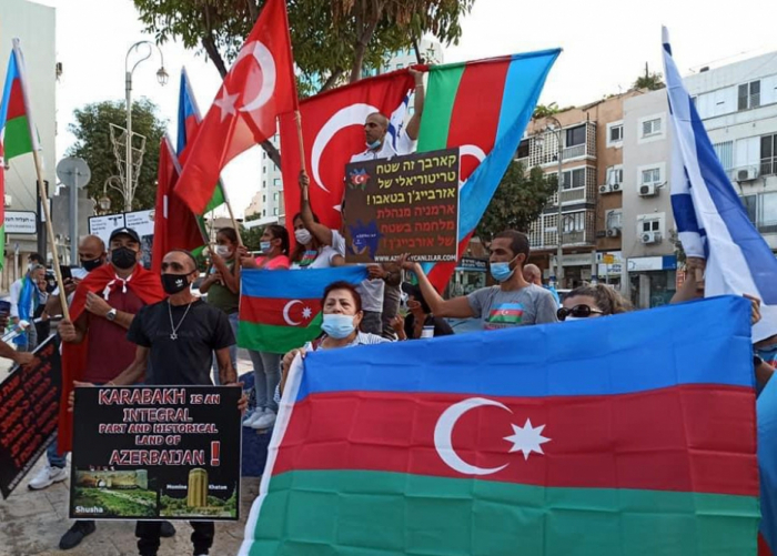 Azerbaijanis in Israel stage protest rally against Armenian terror