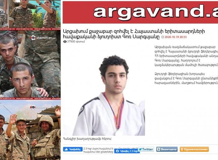 Member of Armenian judo national team annihilated