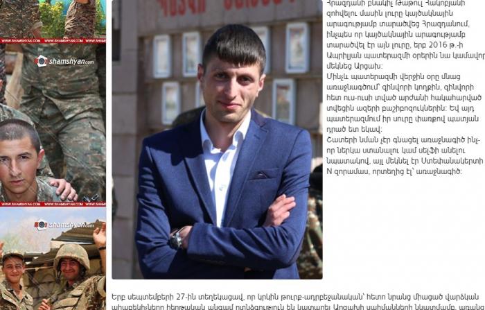 Another April battles fighter of Armenia eliminated in Karabakh