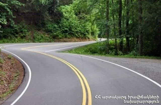 Straße Zod-Kalbadschar ist immer noch gesperrt