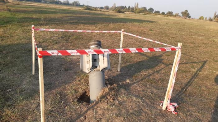 Cəbhəboyu ərazilərdə raket və minalar aşkarlandı