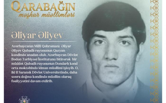 """Əliyar Əliyev  - """"Qarabağın məşhur müəllimləri"""""""