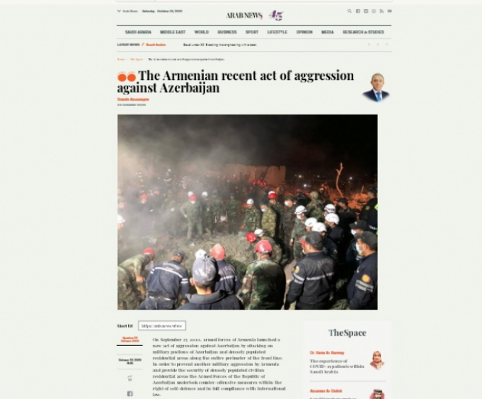 La prensa árabe escribe sobre la liberación de las tierras azerbaiyanas de la ocupación armenia
