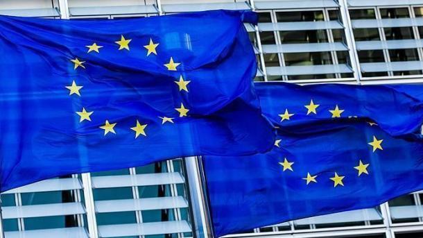 Avropa İttifaqı Bərdəyə raket hücumunu qınadı