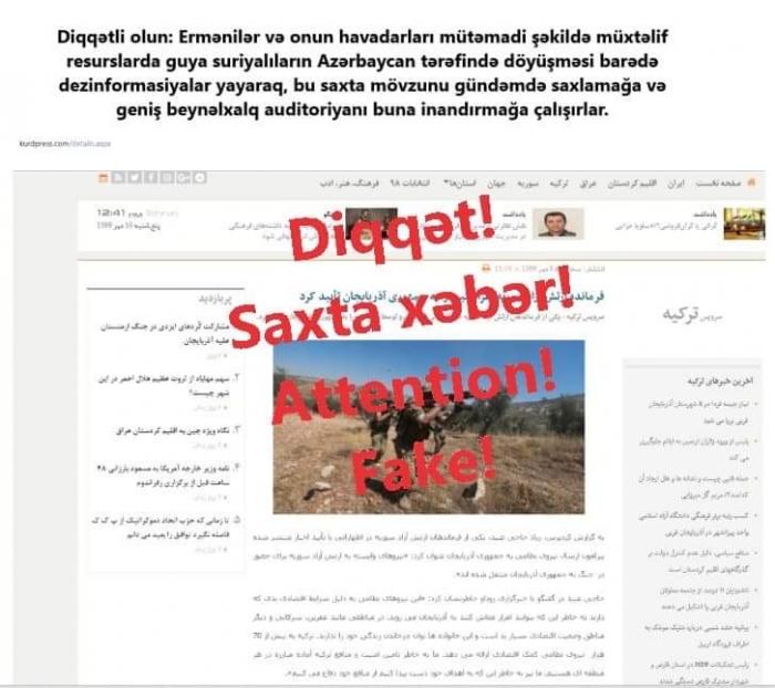 """""""Gefälschte"""" Erfindungen von Armeniern gehen weiter"""