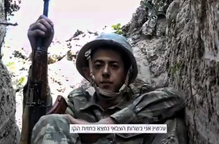 """Azərbayca Ordusunun yəhudi əsgəri:  """"Torpaqlarımızı azad edəcəyik!"""" -  VİDEO"""