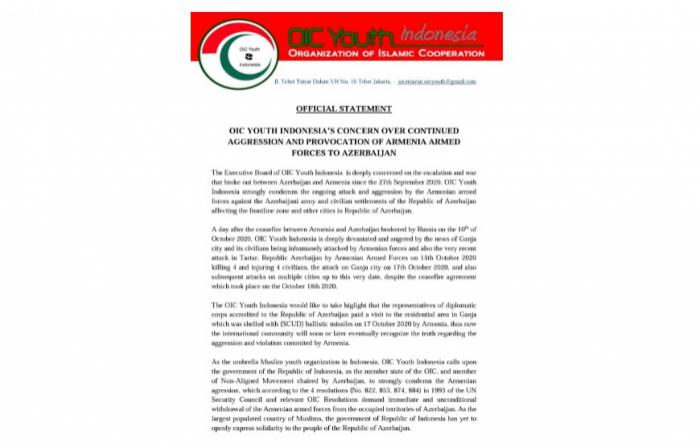 دعم أذربيجان من منتدى شباب منظمة التعاون الإسلامي في إندونيسيا