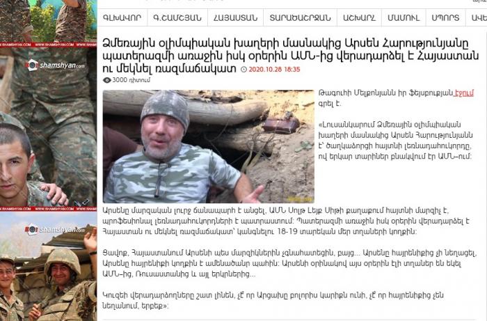 ABŞ və Rusiyadan da Ermənistana döyüşçülər gəlir