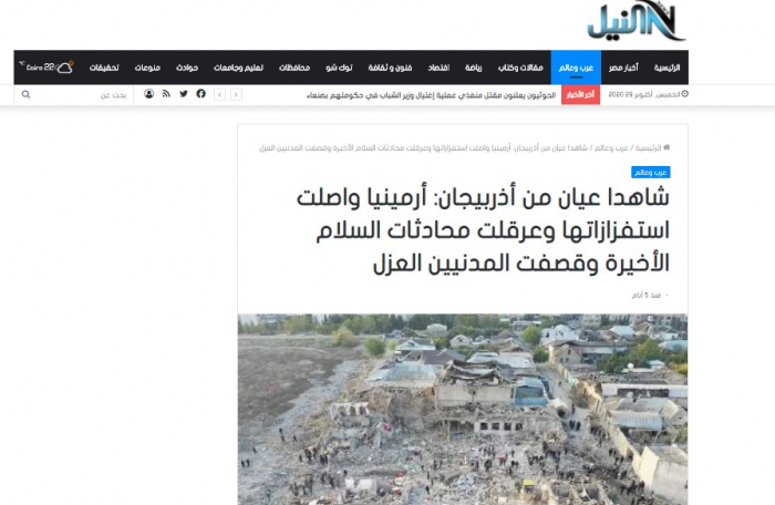Another foreign media attacked by Armenians