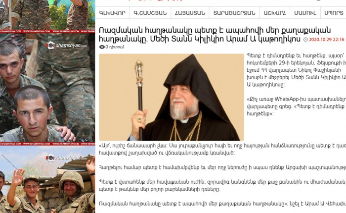 Armenian religious figures call to shed blood