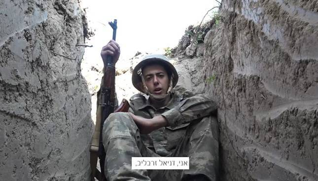 Soldier of Azerbaijani Army, Daniel Zorbailov appeals to Israel-  VIDEO