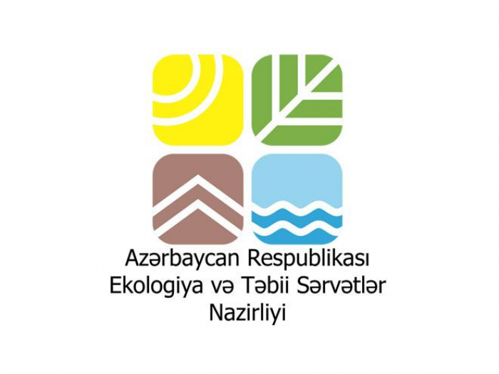 Azerbaijani Ecology Ministry appeals to int