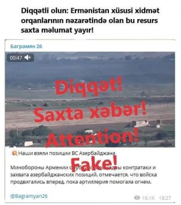 """Eine weitere """"FAKE NEWS"""" von Armeniern wurde aufgedeckt"""