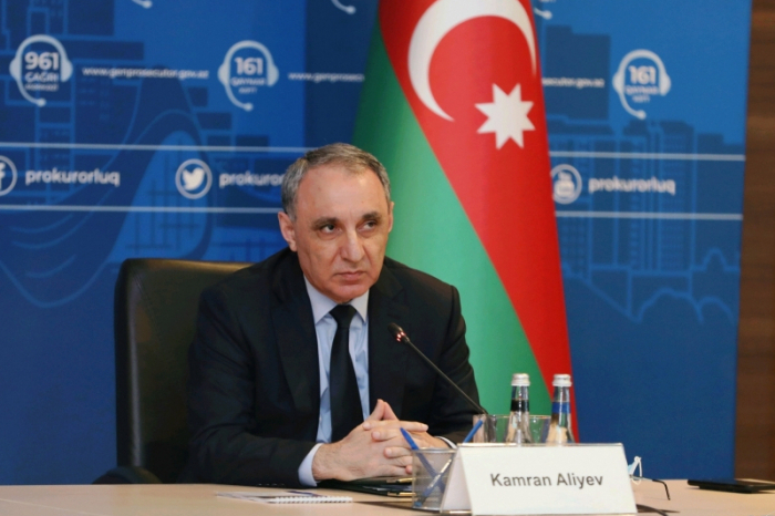 General's Office of the Republic of Azerbaijan appealed to international organizations