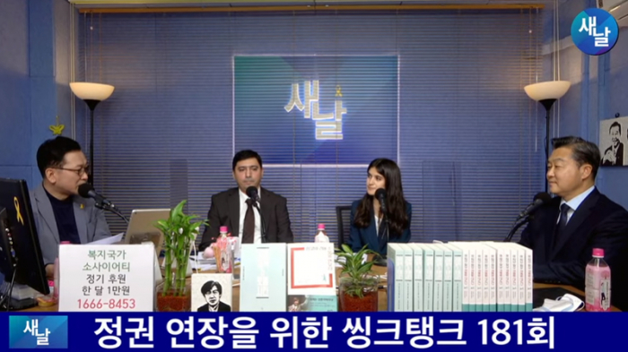 Karabakh discussion in Korea: Truth was conveyed to 40,000 viewers