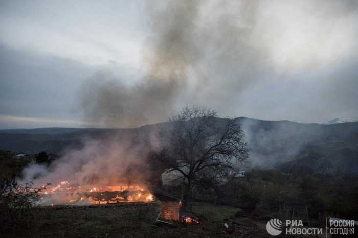 How will the damage caused by Armenia be calculated?