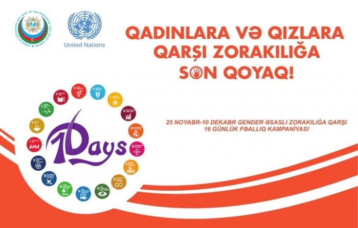 UN to mark 16 Days of Activism against Gender-Based Violence campaign in Azerbaijan