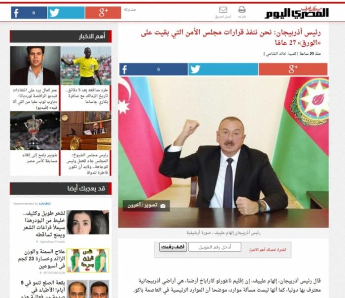 Prezidentin ARD kanalına müsahibəsi Misir mətbuatında