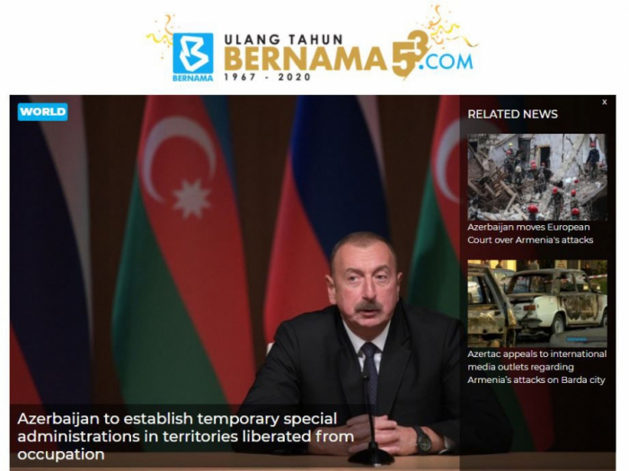 Bernama highlights President Aliyev